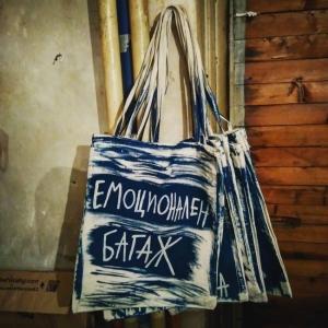 бели чанти за рамо с черни надписи емоционален багаж, разтоварване на емоционалния багаж
